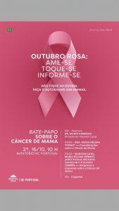 OutRosa1